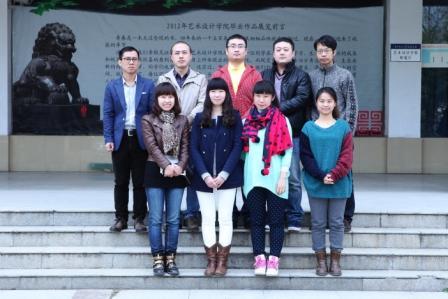 武昌首义学院--艺术设计学院